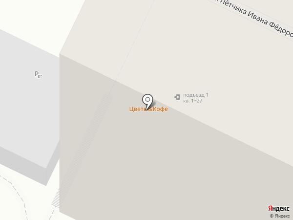 ЗдравСити на карте Химок