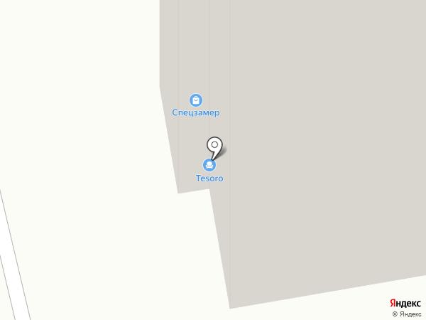 ТЕСОРО на карте Лобни