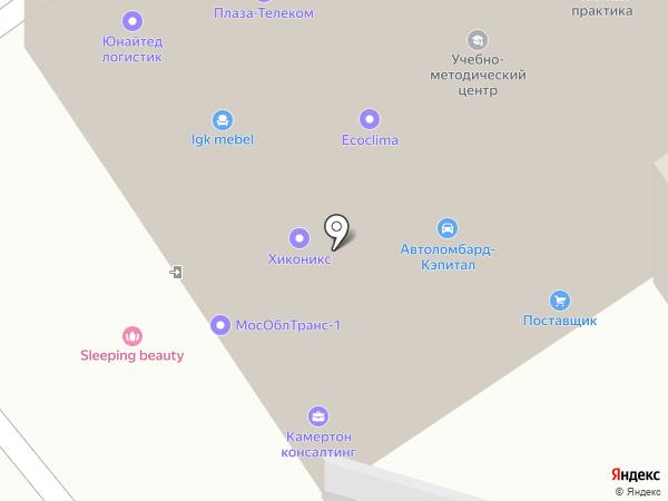 ОРБИТА на карте Химок