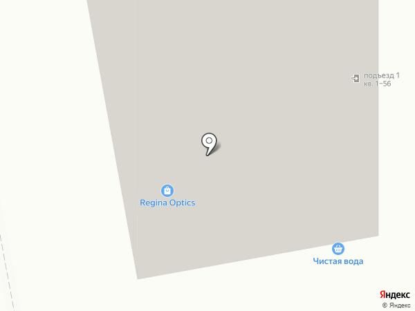 Regina Optics на карте Лобни