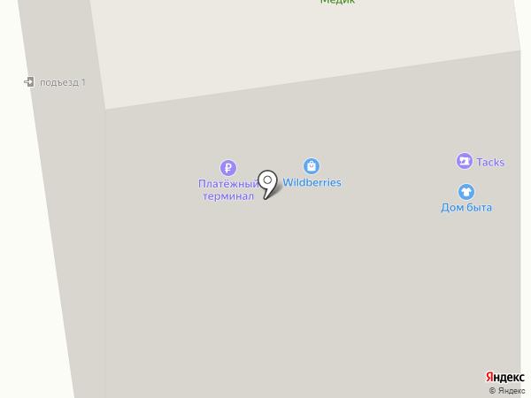Сеть салонов бытовых услуг на карте Москвы