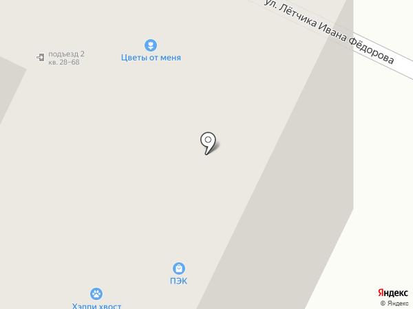 Магазин игрушек на карте Химок