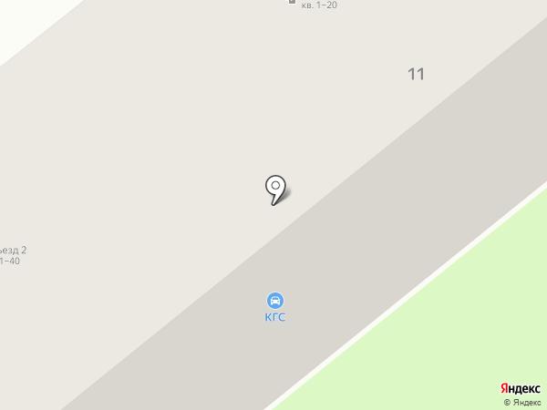 СДЭК на карте Химок