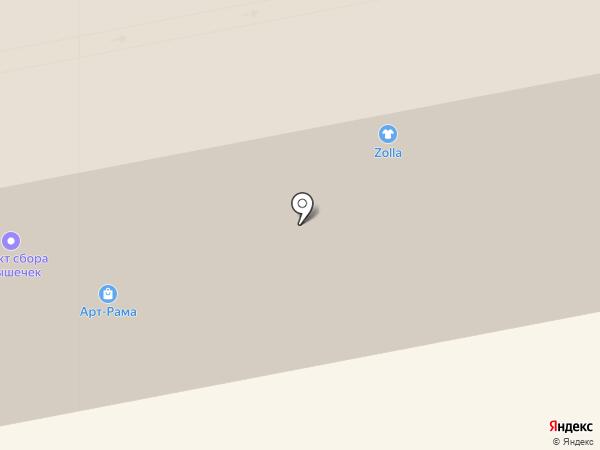 И-сан на карте Москвы