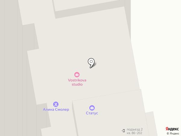 Пивная бухта на карте Лобни