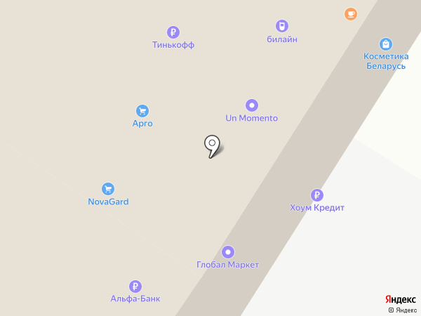 5reklam.ru на карте Москвы