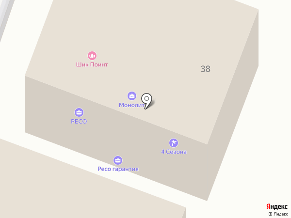 ПрофБухгалтер на карте Чехова