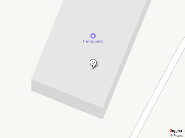 ПЕТРОМАКС на карте Лобни