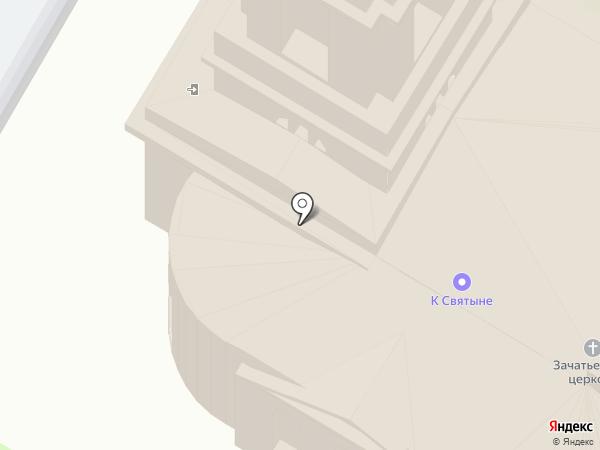 Анно-Зачатьевская церковь на карте Чехова
