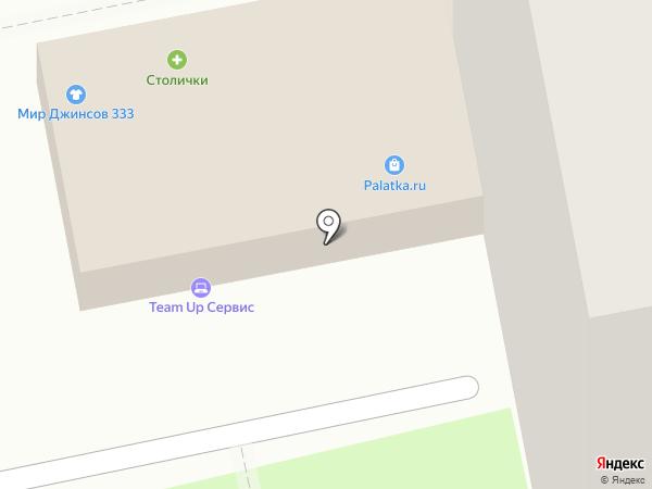 Технологии Роста на карте Москвы
