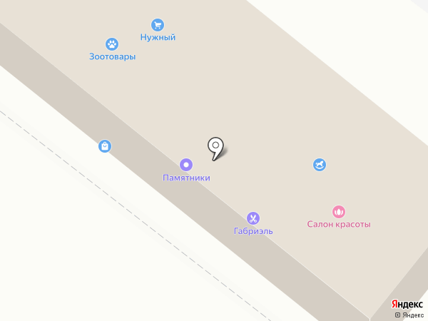 Эрос на карте Химок