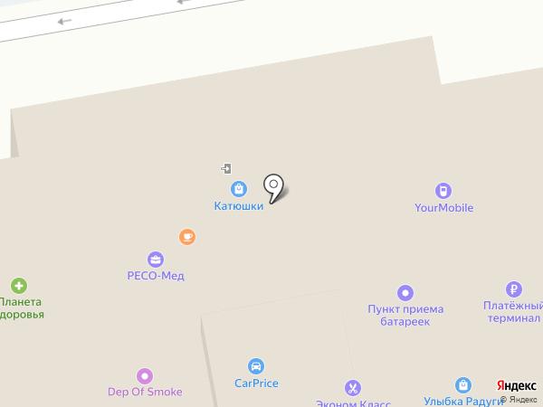 Мой АШАН на карте Лобни
