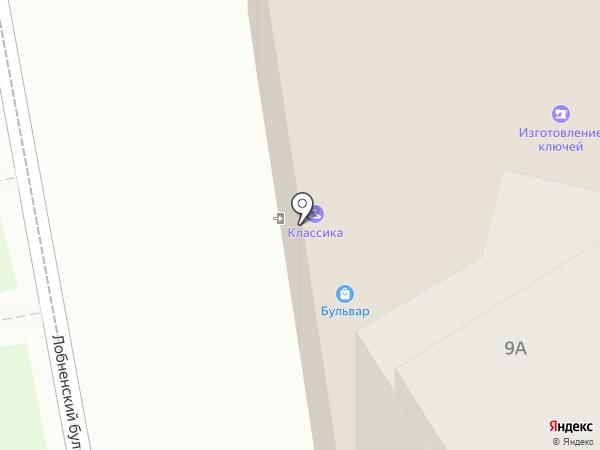 Экодом на карте Лобни