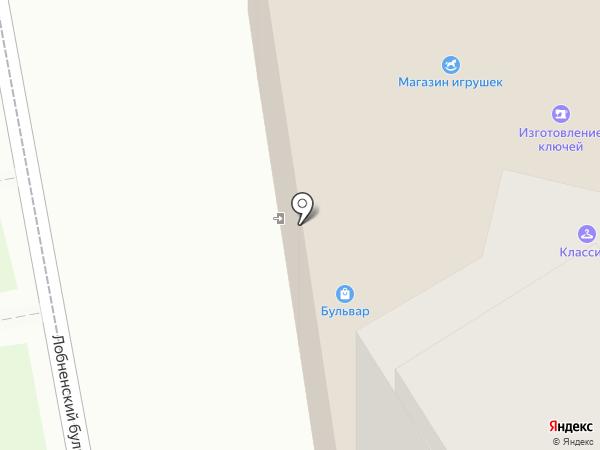 Башмачок на карте Лобни
