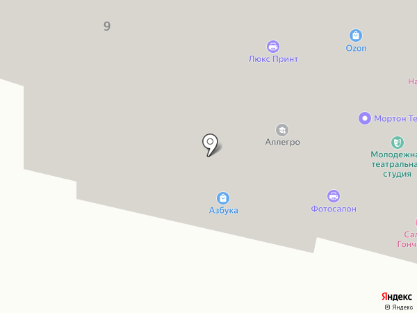 ZooMarkt на карте Лобни