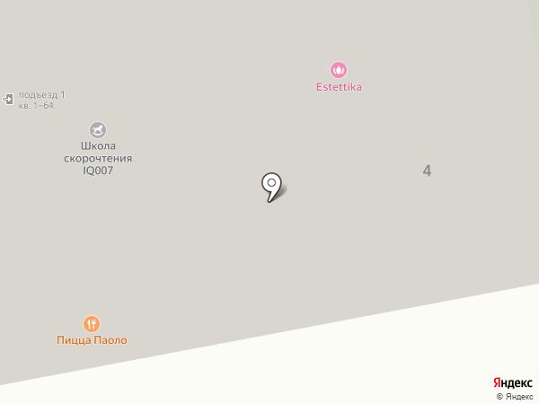 ВлаДиДен на карте Лобни