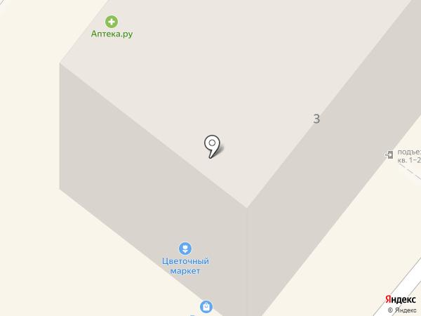 Точка Красоты на карте Химок