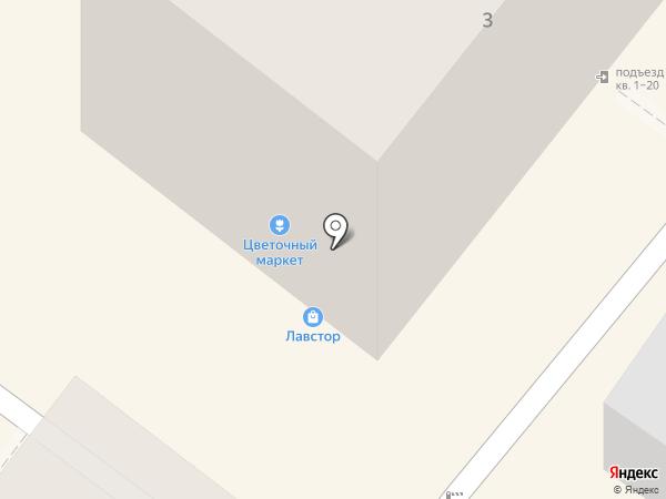 Росцветторг на карте Химок