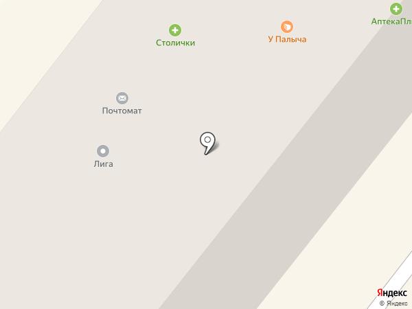Столичные аптеки на карте Химок