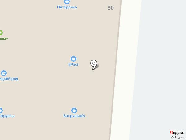 Платежный терминал, МИнБанк, ПАО на карте Чехова