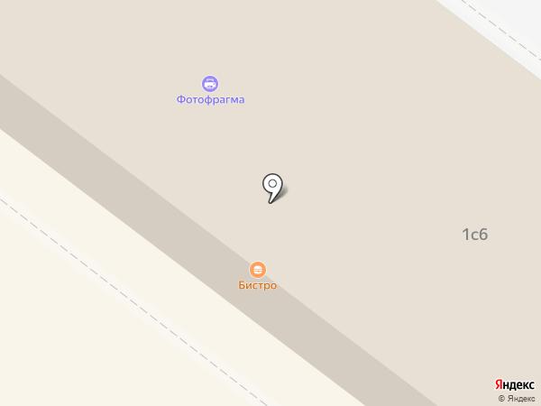 Магазин ивановского трикотажа на карте Химок