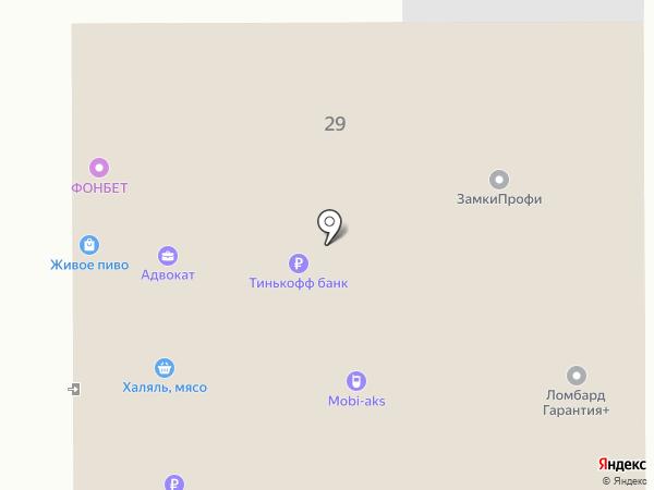 ГАРАНТИЯ ОСАГО на карте Москвы