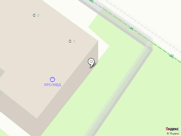 Центр исполнения административного законодательства на карте Химок