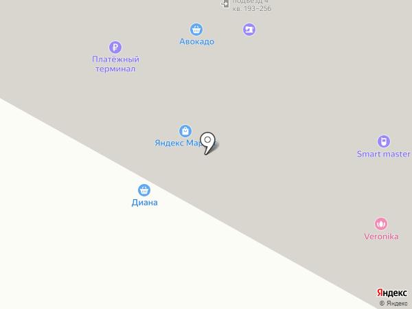 Ремонтная мастерская на карте Лобни