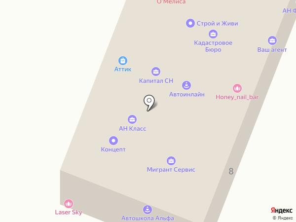 Окна Аттик на карте Чехова