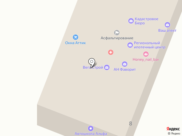 Гипрокоммундортранс на карте Чехова
