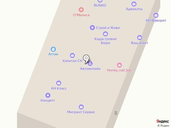 Альфа на карте Чехова