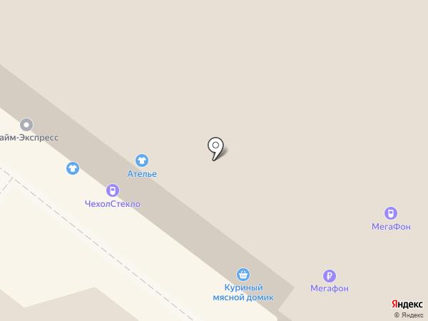 Магазин обуви и одежды на карте Химок