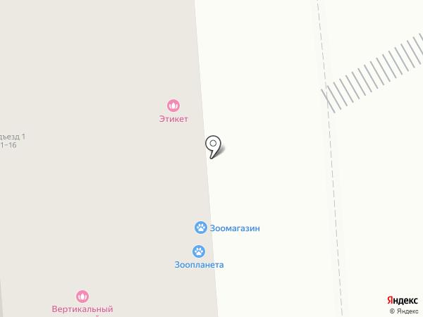 Этикет на карте Химок