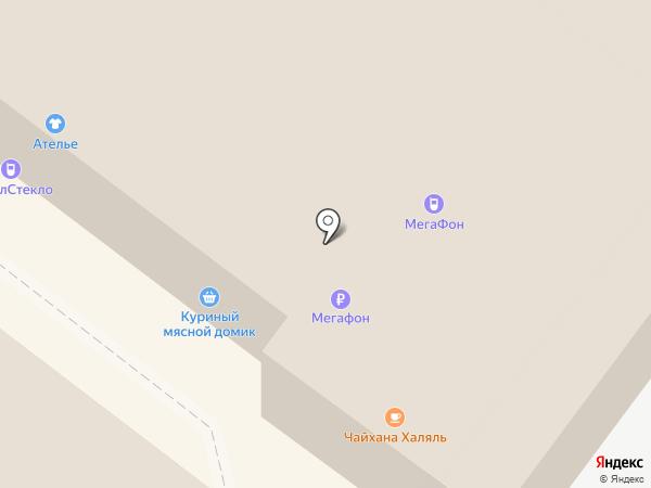 Куриный мясной домик на карте Химок