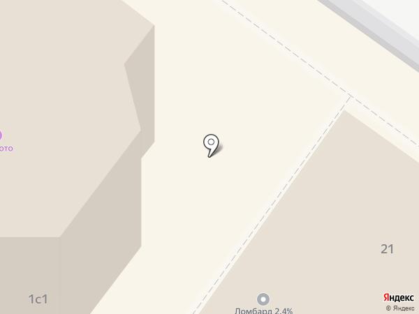 Ломбард СитиКредит на карте Химок
