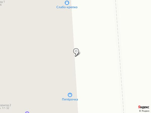 Южный двор на карте Химок