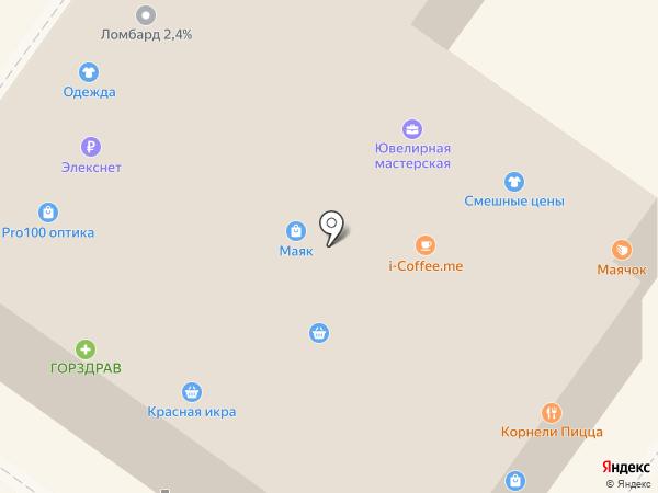 Corneli Pizza на карте Химок