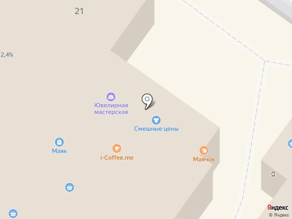 Маячок на карте Химок