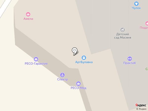 Faberlic на карте Химок