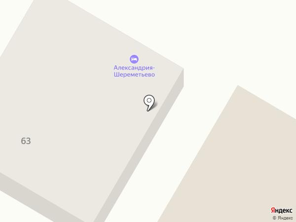 Айхал на карте Химок