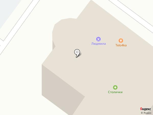 Спорт-бар на карте Химок