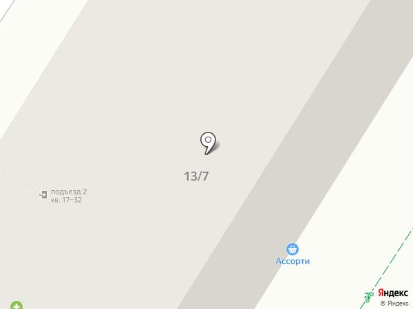 Ля Фантази на карте Химок
