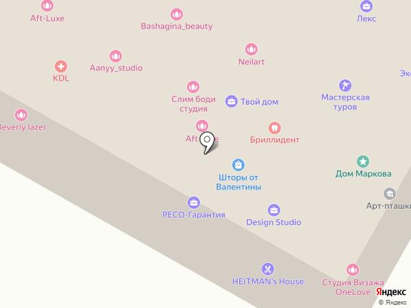 One Love на карте Чехова