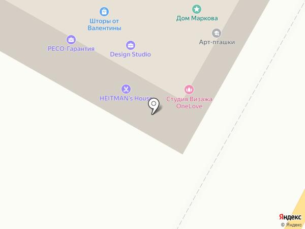 Мое жилье на карте Чехова