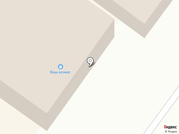 Магазин хозяйственных товаров на карте Химок