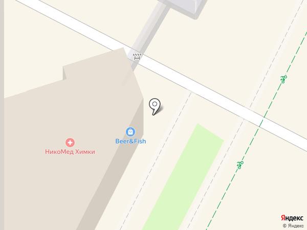 Beer & Fish на карте Химок