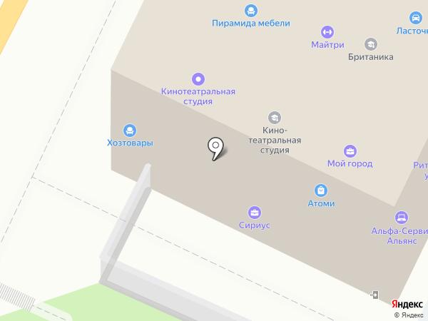 Вест Холдинг на карте Чехова