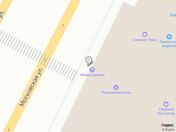 Парикмахерская на карте Чехова