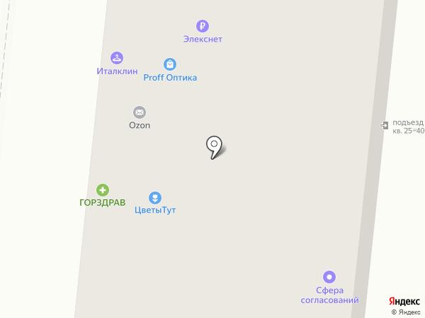 Юридический адрес на карте Москвы