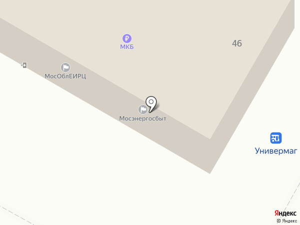 Мосэнергосбыт, ПАО на карте Чехова